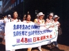 International - PT Member, Rita Lasar in Japan July-Aug 2002