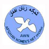 Afghan Women's Network